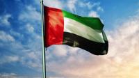 الإمارات تفوز بعضوية مجلس حقوق الإنسان للمرة الثالثة