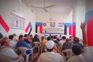 الهيئة التنفيذية المساعدة لمديريات وادي وصحراء حضرموت تعقد اجتماعها الموسع برؤساء وأعضاء الهيئات التنفيذية بالمديريات