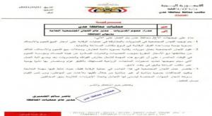 المحافظ لملس يكلف اللجان المجتمعية بالمشاركة في عملية الرقابة على الأسعار بالعاصمة عدن